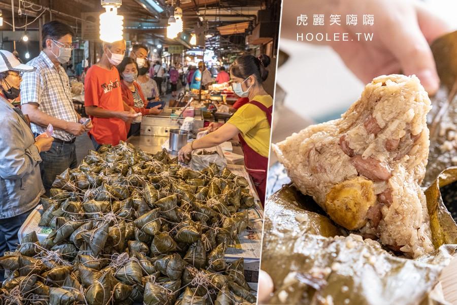 內惟劉家肉粽(高雄)鼓山內惟市場人氣攤子!要排隊的超搶手肉粽,滿滿花生加滷肉軟Q飽足