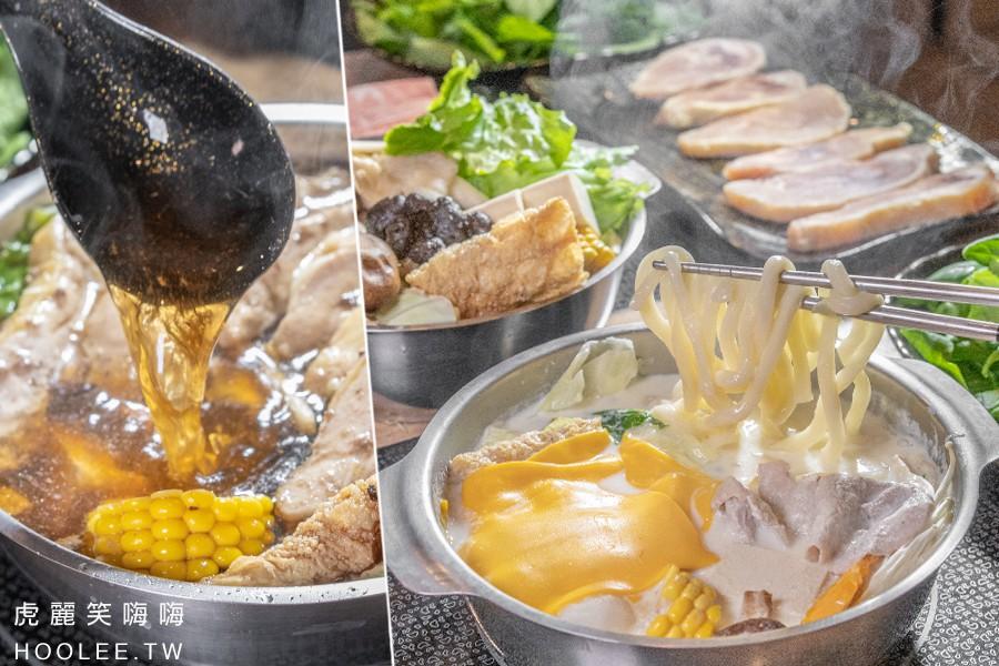 火鍋家平價火鍋(高雄)超濃厚起司牛奶!老饕最愛黑蒜頭雞腿鍋,內用白飯飲料無限量供應