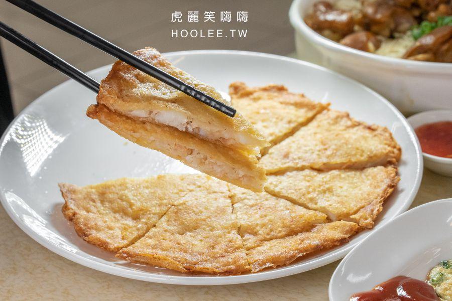 品深海魚湯 建國店 高雄美食推薦 月亮蝦餅 150元 - 虎麗笑嗨嗨