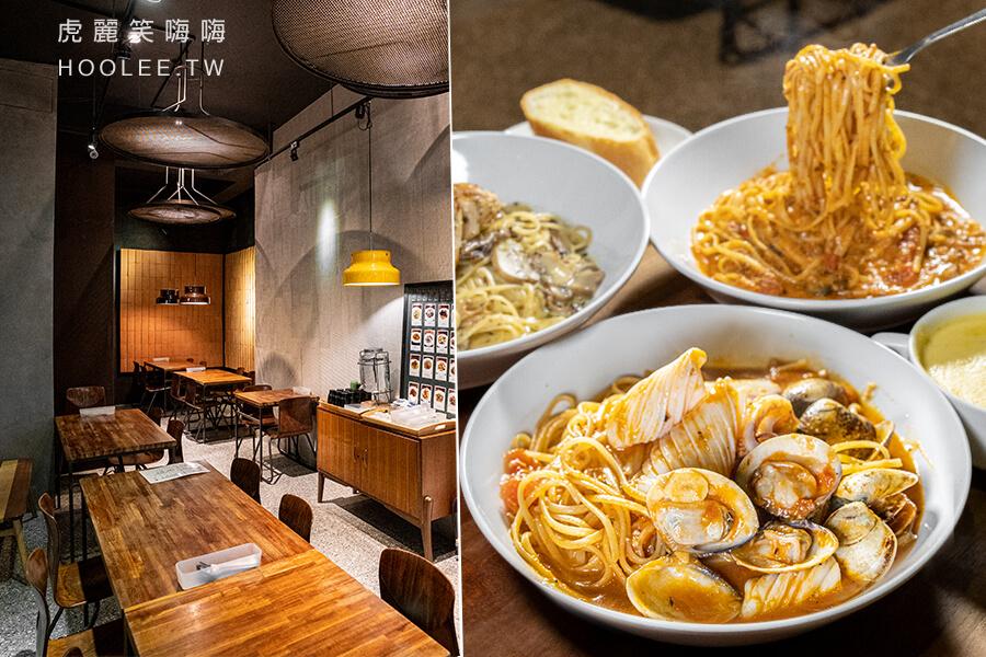 小樂食義麵坊(高雄)新堀江聚餐約會必訪!一吃就愛上的肉醬義大利麵,滿滿海鮮茄汁小卷蛤蠣麵