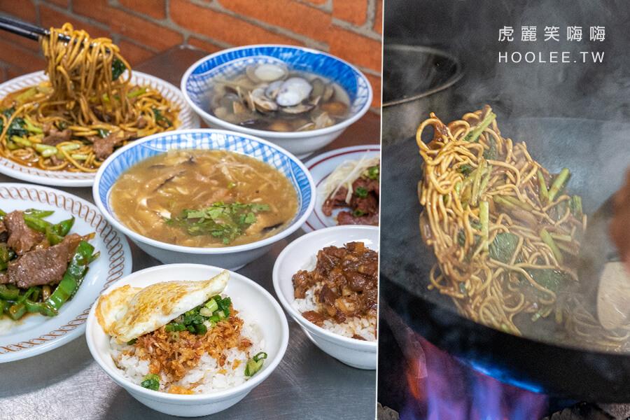 燥咖食堂(高雄)傳承父親手藝古早味!激推滿滿配料的辦桌羹,還有豬油拌飯及現炒牛肉燴麵
