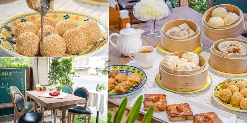 庶民廚房(高雄)隱藏渡假風綠意餐廳!香港主廚港式點心下午茶,必吃香辣蘿蔔糕及爆漿芝麻球
