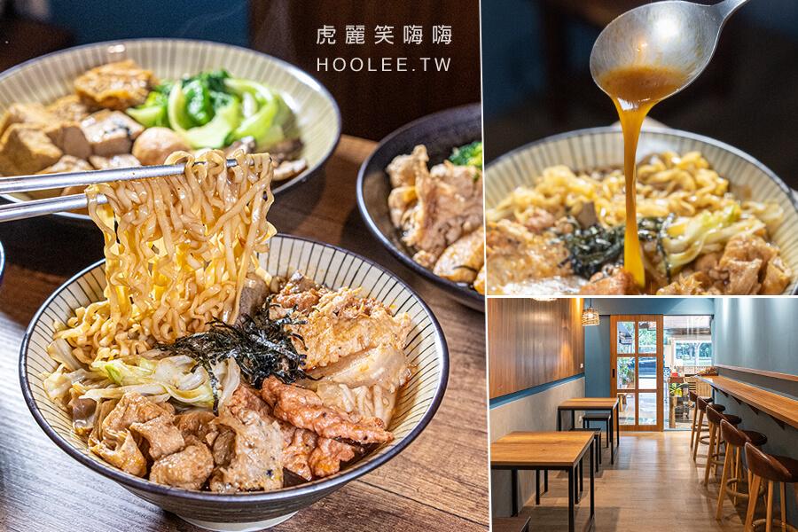 入素蔬食滷味(高雄)咖啡館風滷味店!現煮暖呼呼素的滷味套餐,新推出麻辣湯蒸煮麵