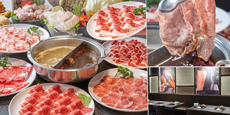舞古賀鍋物專賣店(高雄)和牛肉肉鍋吃到飽!9種肉品無限量供應,白飯及甜筒冰淇淋免費續點