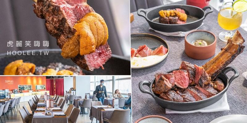 CRIS Steakhouse 格禮氏牛排(高雄)大立百貨約會餐廳!乾式熟成菲力加海膽,膠囊咖啡及唐寧茶無限供應