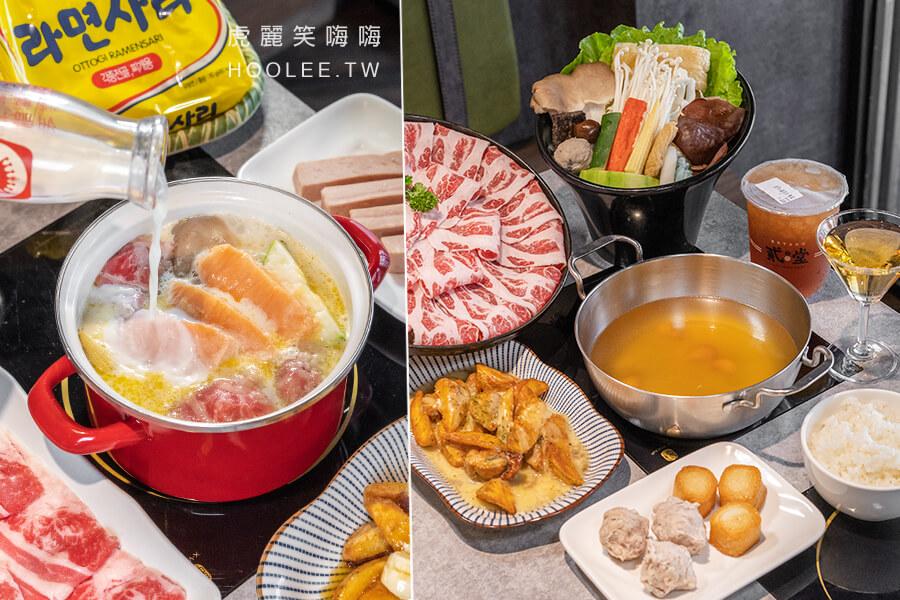 貳堂火鍋(高雄)奶控必吃鍋物!超級濃厚重乳太妃牛奶鍋,還有白酒蒜蒜鍋及雲朵楓糖薯條