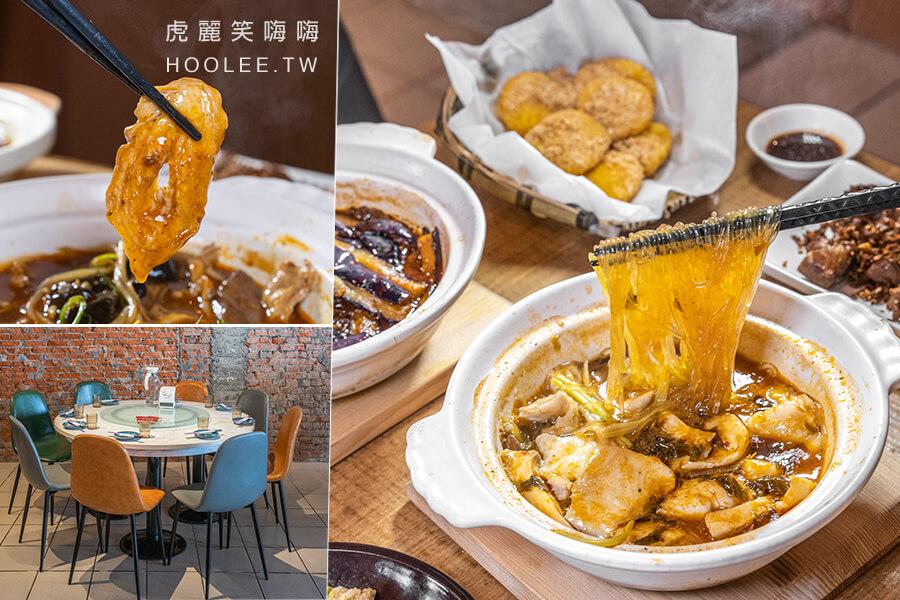 來呷飯川食堂 中正店(高雄)無辣不歡川菜館!推薦麻辣酸菜魚粉絲煲,必點干鍋肥腸毛血旺與地瓜糍粑