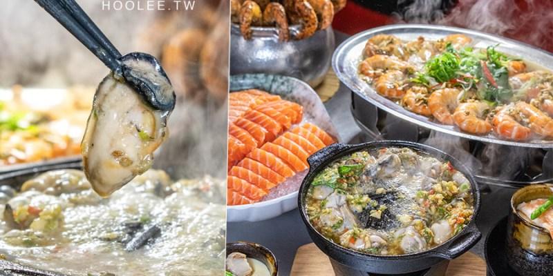 燒烤殿(高雄)銷魂新菜色推出!噗滋噗滋鐵盤烤肥美生蠔,滿滿的鮭魚生魚片及泰式檸檬蝦