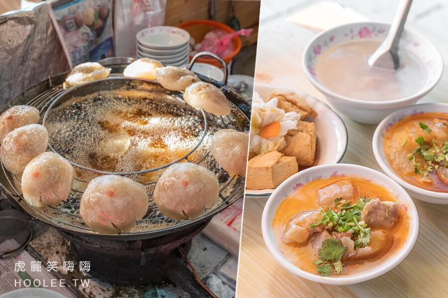 莊家鹿港肉圓(高雄)40年人氣小吃攤!豬油現炸軟Q肉圓,搭配臭豆腐及四神湯更滿足