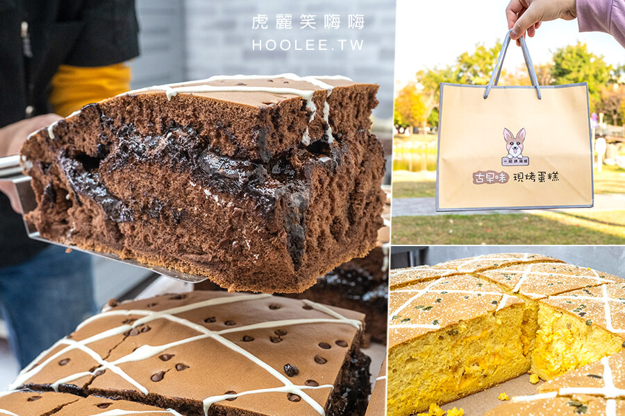 一初烘焙坊(高雄)岡山甜食族必訪!超濃熔岩巧克力蛋糕,推薦雙層爆漿起司及南瓜乳酪