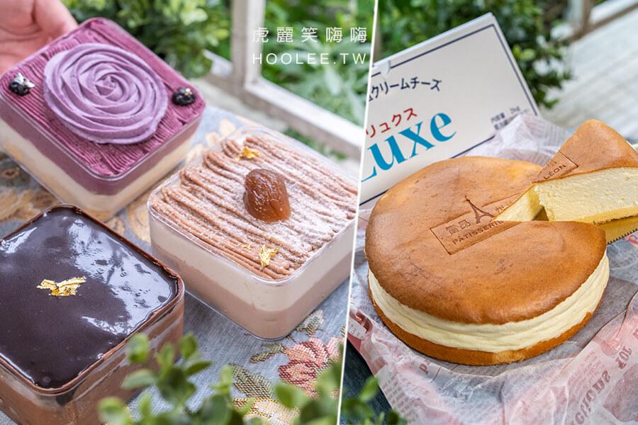 Léon 雷昂烘焙工坊(高雄)隱藏住宅法式甜點!方型寶盒古典巧克力慕斯,無敵療癒舒芙蕾蛋糕