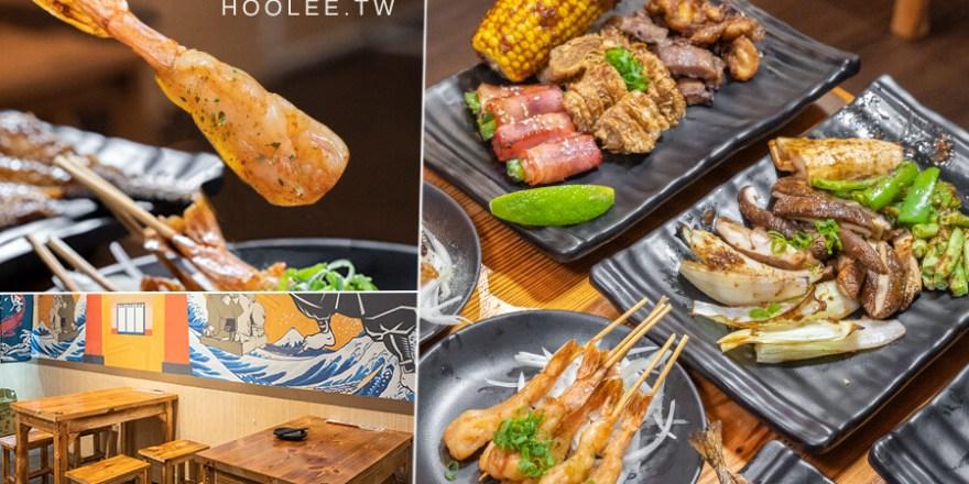 焰陽烤肉Bar(高雄)國民市場宵夜餐館!必吃現烤酥脆秋刀魚.懶人蝦串.鹽烤三層肉,內用免費喝味噌湯
