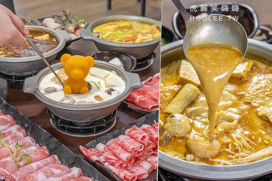 麻麻桑平價鍋物(高雄)可愛南瓜小熊!高牧牛奶鍋涮A5日本和牛,還有香辣濃厚咖哩鍋