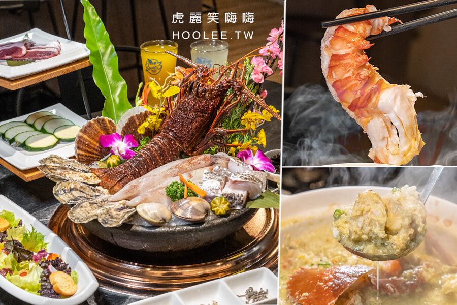 明燒肉(高雄)活缸海鮮燒烤店!必點清蒸活龍蝦雙人套餐,現煮濃郁野生沙母鱘粥
