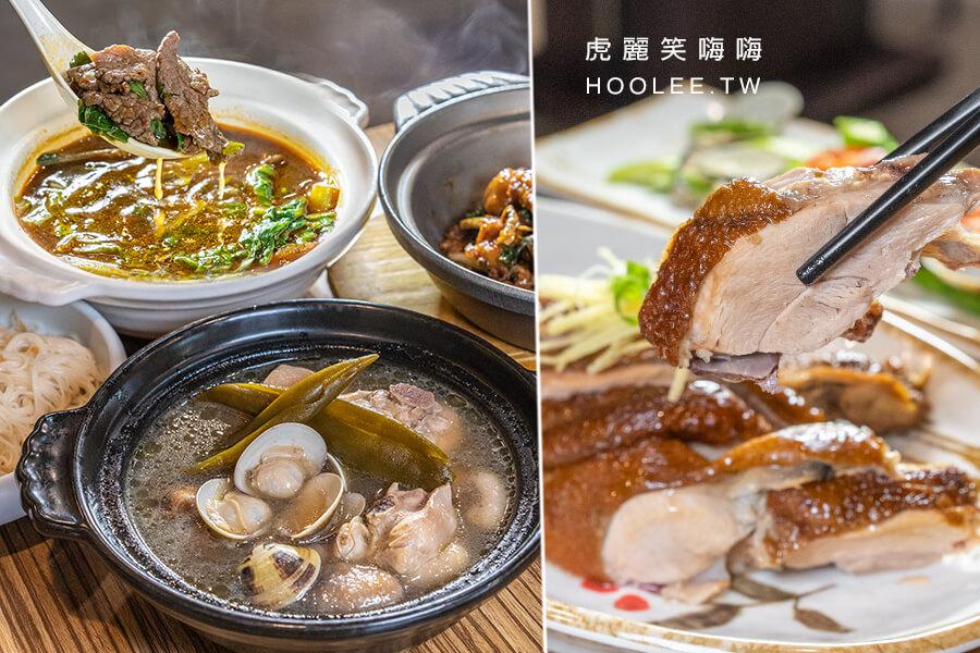 領鮮迷你土雞鍋 六合店(高雄)雞鍋熱炒料理!必點剝皮辣椒雞湯,還有煙燻雞及麻辣水煮牛
