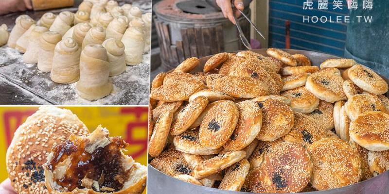 阿英上海烤燒餅(高雄)15年燒餅店!每日現烤出爐酥酥燒餅,必吃甜甜黑糖及鹹味蘿蔔絲