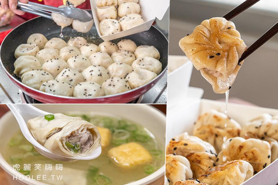 上海生煎湯包(高雄)20年人氣小餐館!必吃金黃爆汁生煎湯包,清爽的油豆腐細粉湯