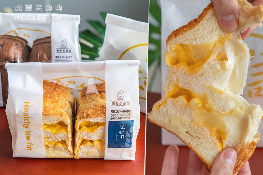 曉杉烘焙坊(高雄)16種生吐司專門店!激推必買乳酪丁起司厚片,濃厚苦甜的法芙娜可可
