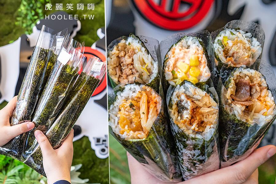 明洞海苔飯捲 大昌店(高雄)超過18種口味!必吃龍蝦沙拉及脆皮卡啦雞,還有滿滿蒲燒鰻魚飯捲