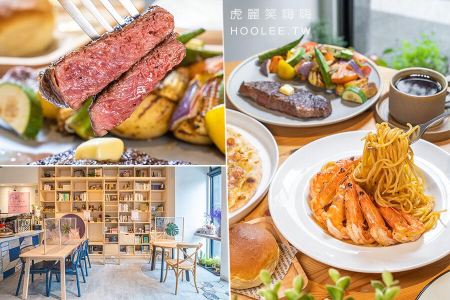 STORY 故事咖啡館(高雄)微法餐文青美店!激推台灣馬告小惡魔牛排,滿滿鮮蝦的雙重起司義大利麵