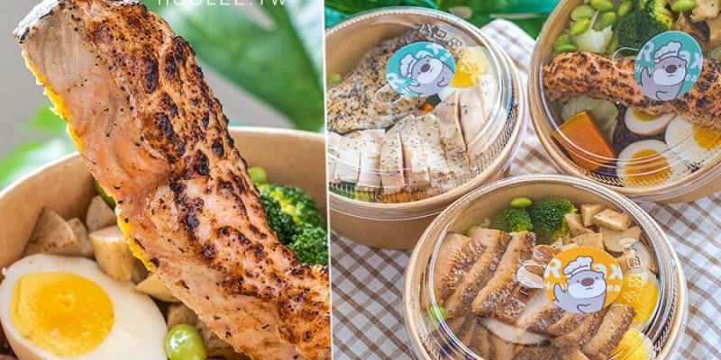 享輕鬆低卡餐盒(高雄)超可愛海獺餐盒!厚厚炙燒明太子鮭魚,肉控必點脆嫩松阪豬