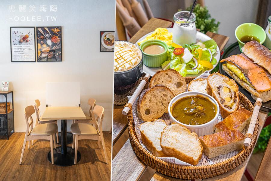 光鹽烘焙廚房(高雄)鹽埕早午餐店!濃濃咖哩牛肉麵包拼盤,挪威鮭魚松露蛋及青醬熱壓三明治