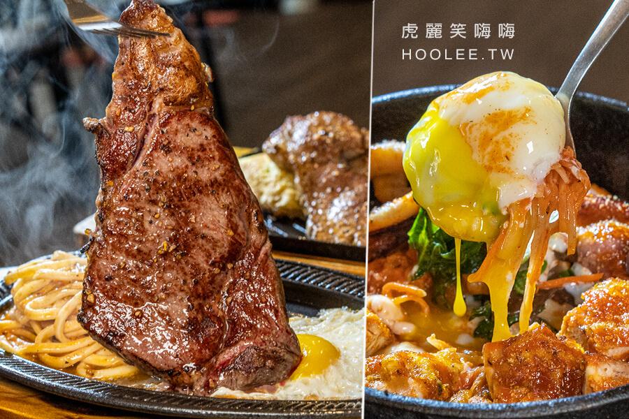胖太爺洋風牛排(高雄)肉食族鐵板排餐!10盎司沙朗心厚牛排麵,還有雞排花枝海陸石鍋飯