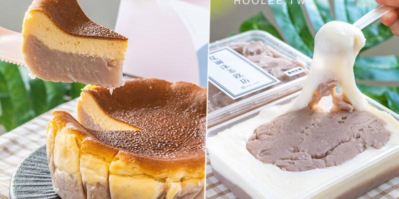 夏爾沫茶飲店(高雄)芋頭甜點專門店!厚實綿密芋泥巴斯克蛋糕,軟Q芋泥麻糬最療癒