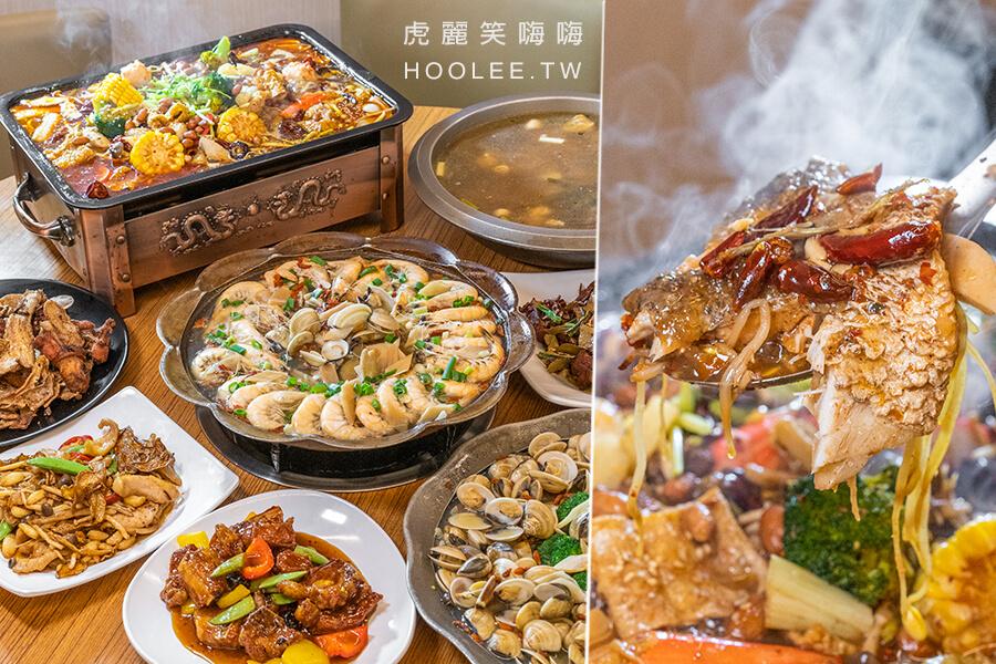 德魯納小館(高雄)仁武熱炒餐廳!招牌推薦香麻辣的重慶烤魚,超犯規必點蛤蛤爆爆鍋