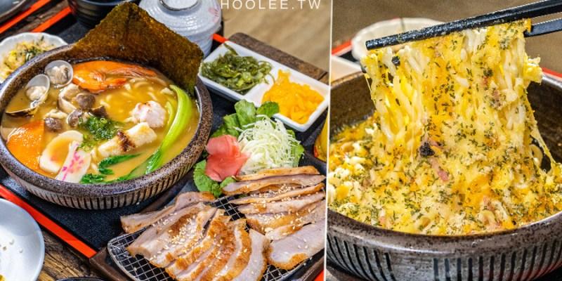 貳度食事(高雄)日式料理定食!菲力牛小排松露起司乾拌麵,必點松阪豬札幌味噌湯拉麵