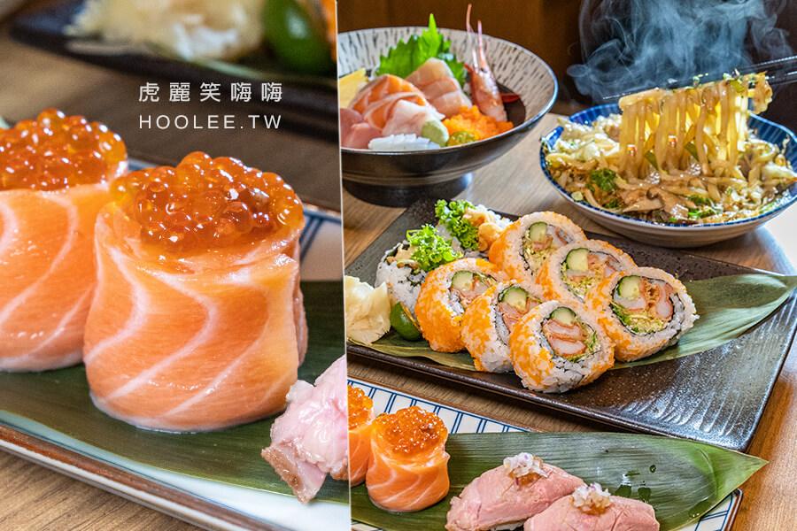 佐渡森 華夏店(高雄)壽司丼飯日式料理!限定版月見豬肉炒烏龍,還有海鮮丼及親子鮭魚卷