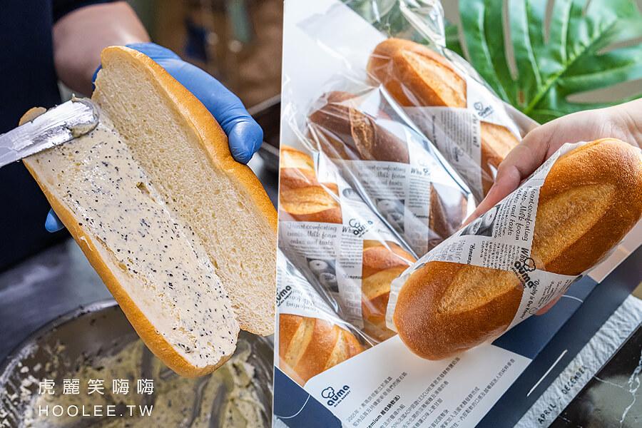奧瑪烘焙(高雄)維也納麵包界的愛馬仕!法國AOP發酵奶油內餡,超濃松露口味與法芙娜巧克力