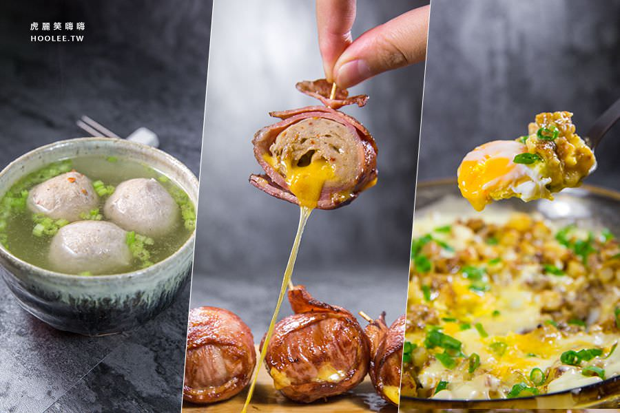 海瑞摃丸(宅配)用摃丸做創意料理,超簡單美味食譜分享