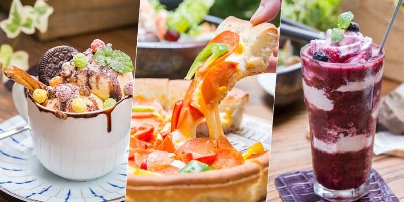 Yami Kitchen 可口廚坊(高雄)巷弄森林系餐廳,甜蜜約會!雙人套餐推薦