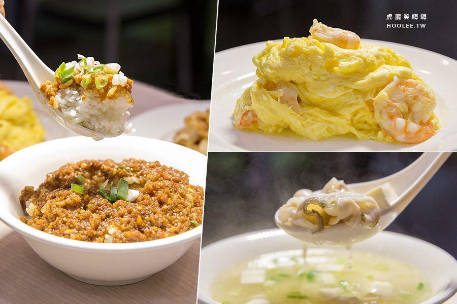 恆香小廚(高雄)30年港式家鄉菜,獨家美味!超人氣一哥肉醬飯