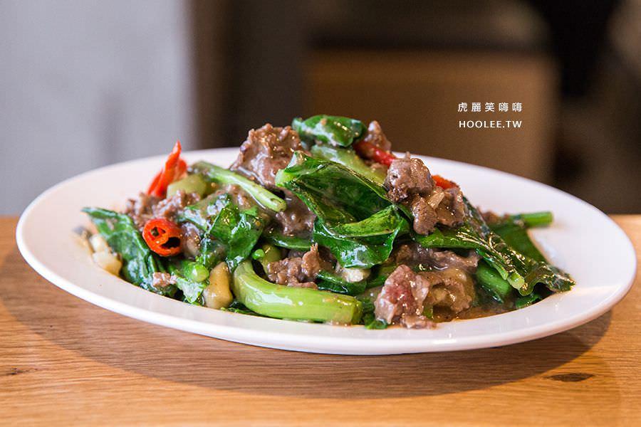 小紅麵店 棧貳庫 高雄牛肉麵推薦 沙茶牛肉 NT$180