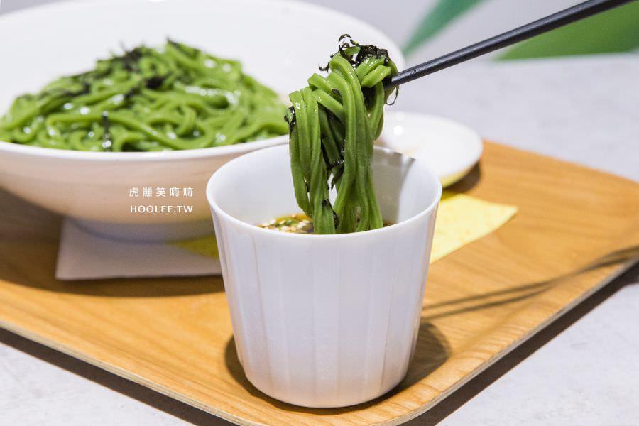 漢神巨蛋 nana's green tea 自由之丘抹茶甜點店 抹茶烏龍冷麵NT$160