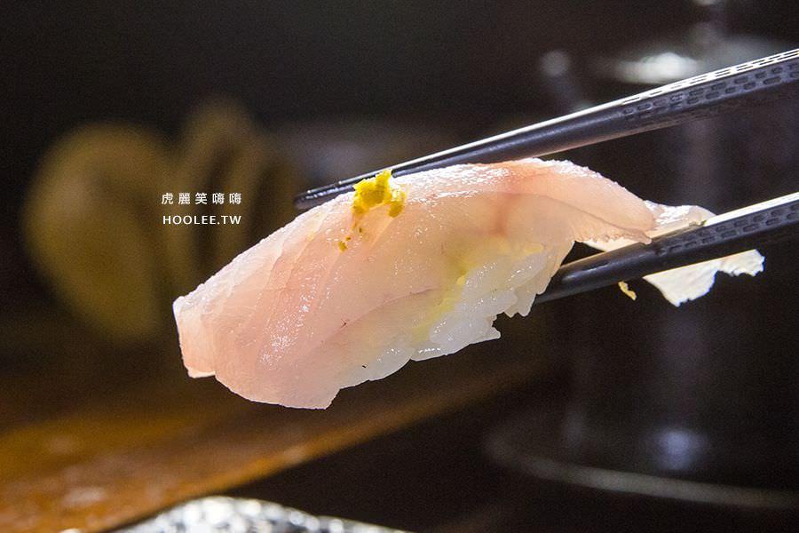 全壽司 高雄 無菜單料理 長尾鳥