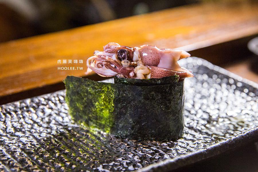 全壽司 高雄 無菜單料理 銀烏賊(當季春天在日本富山灣產)