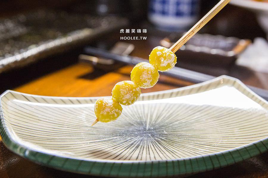 全壽司 高雄 無菜單料理 烤銀杏