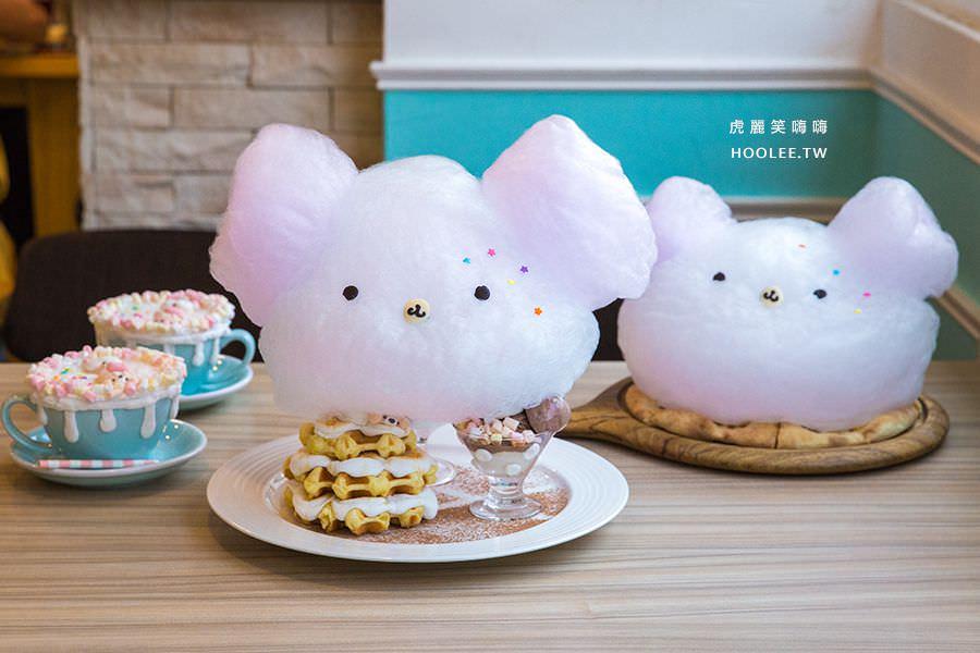 Poppy Waffle 高雄早午餐 下午茶熊熊棉花糖 熱氣球棉花糖鬆餅塔 NT$300