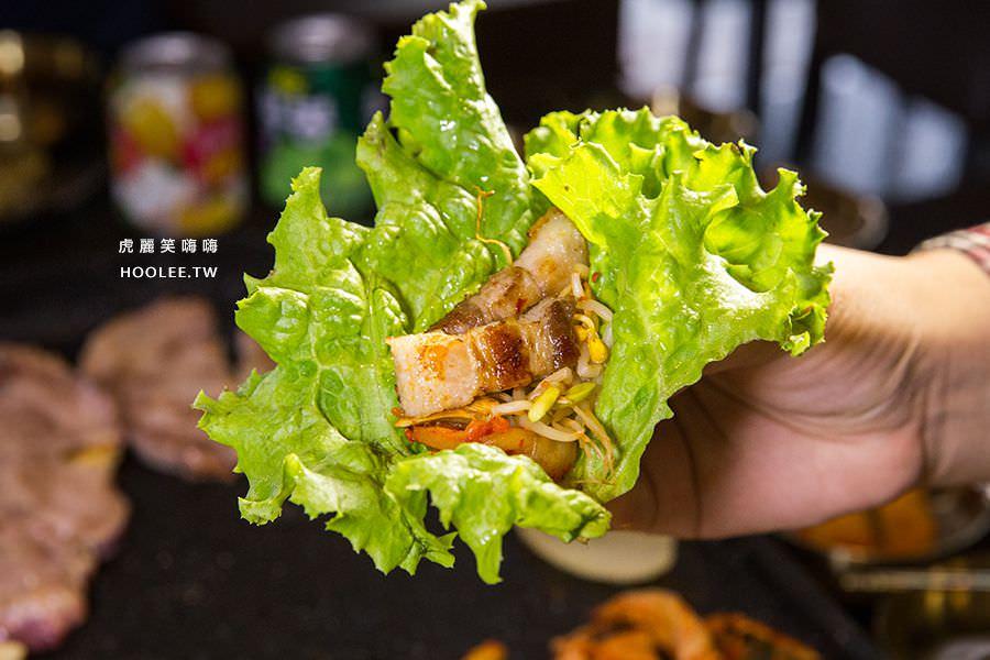 水刺床韓式烤肉餐廳 高雄韓式烤肉 生菜包肉