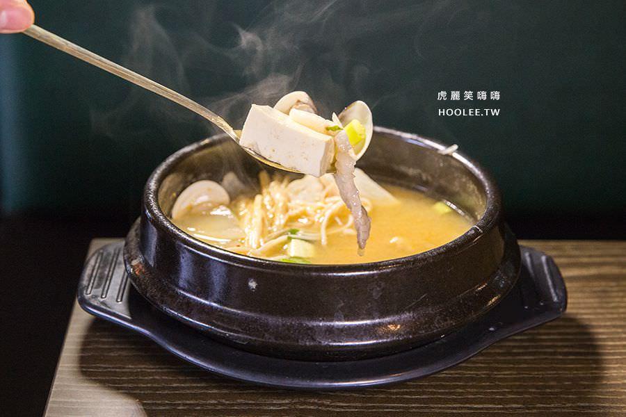水刺床韓式烤肉餐廳 高雄韓式烤肉 大醬湯