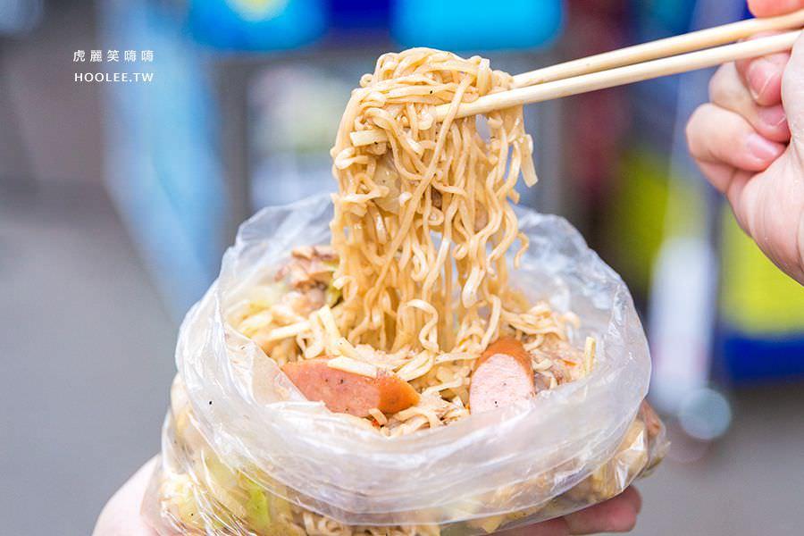 鮮鹽堂泰式鹹水雞 建興店 高雄 樹德家商 火工辣醬(搭贈細削筍絲) NT$150