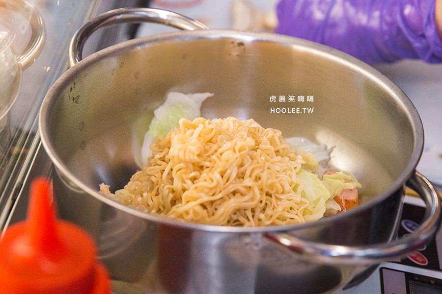 鮮鹽堂泰式鹹水雞 高雄 建興店 火工辣醬(搭贈細削筍絲) NT$150