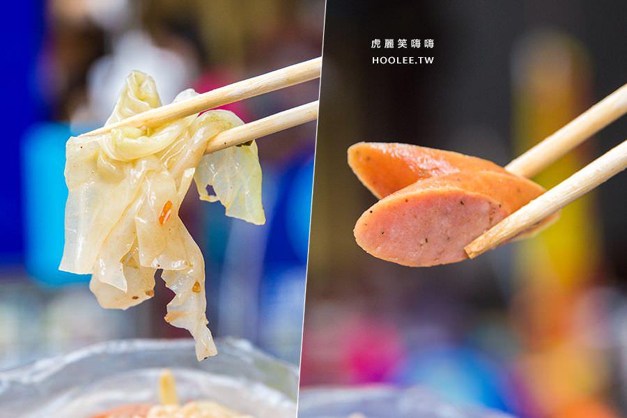 鮮鹽堂泰式鹹水雞 高雄 建興店 高麗菜 NT$20 德國香腸 NT$25