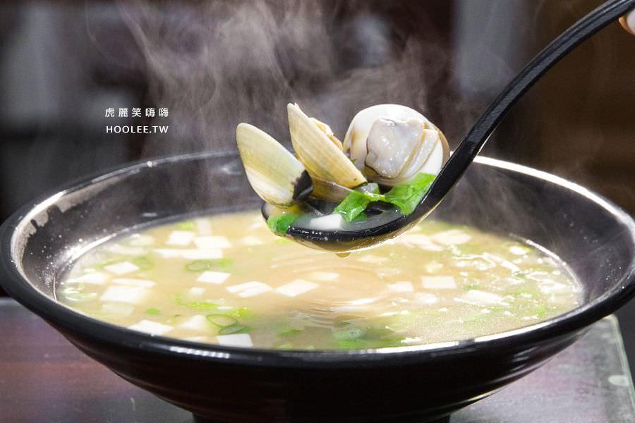 旭津壽司 高雄平價日本料理 蛤蜊味噌湯 NT$50
