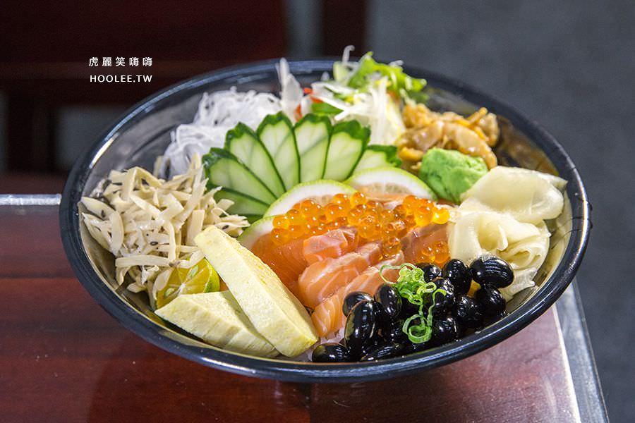 旭津壽司 高雄平價日本料理 鮭魚刺身丼(附湯) NT$220