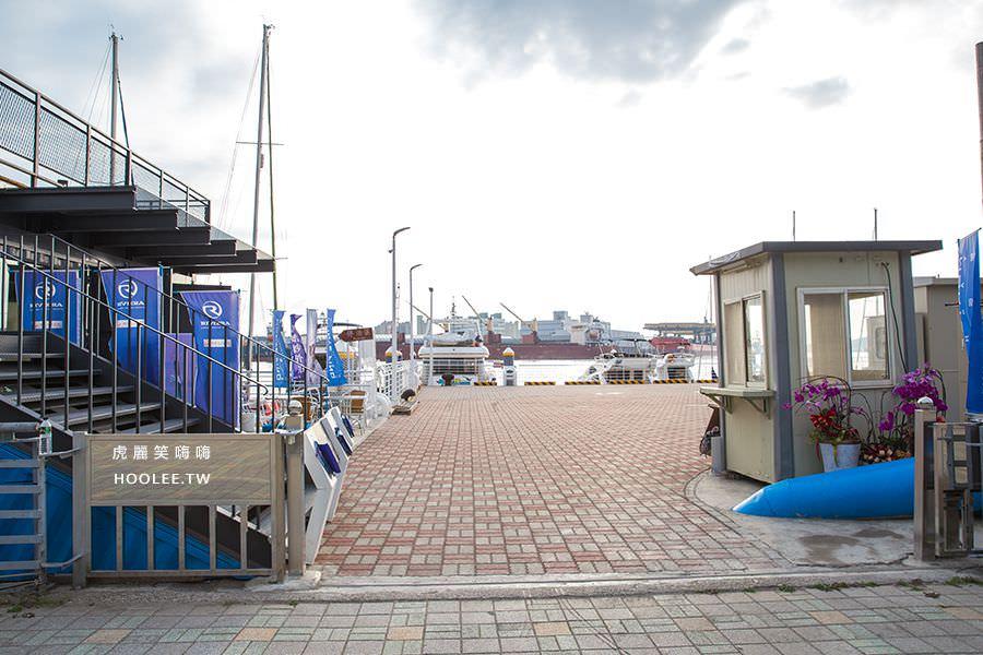 鯊加碼頭餐廳 Sauga 高雄約會餐廳 - 虎麗笑嗨嗨