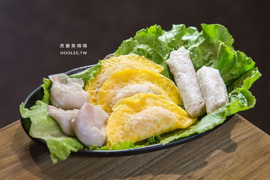 峰火鍋 高雄火鍋推薦 手工餃拼盤 NT$50